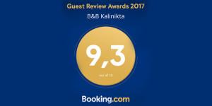 Guest-review-RETTANGOLARE